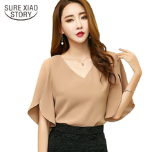 2017 summer New casual solid women Chiffon Shirt Female butterfly Sleeve Korean loose size women blouse top blusas 900C 30(China)