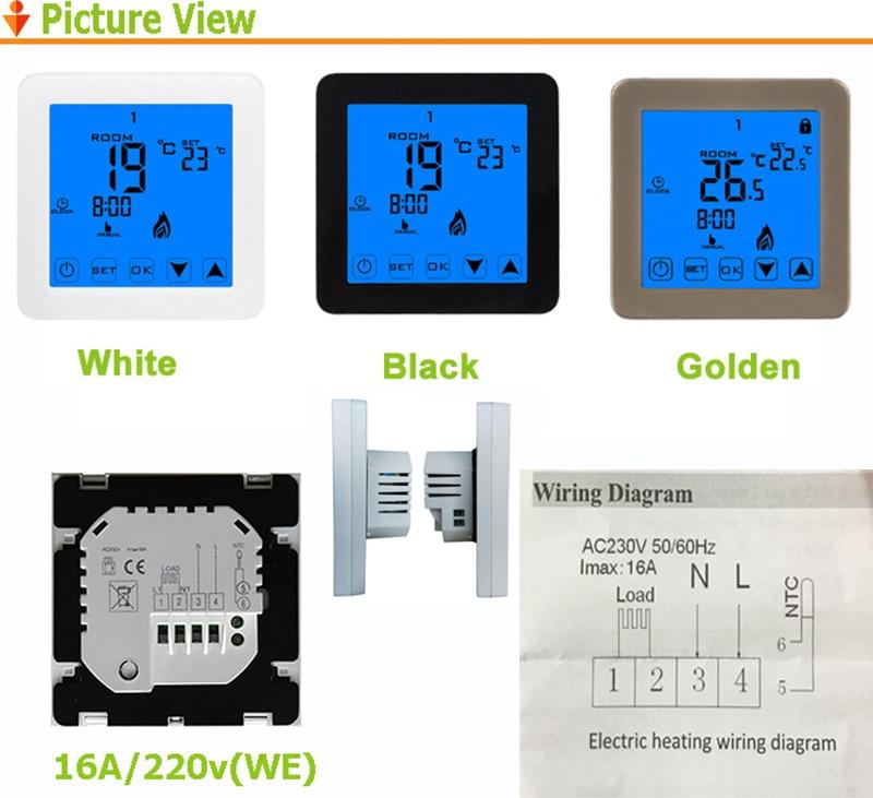 HY08WE-wiring diagram