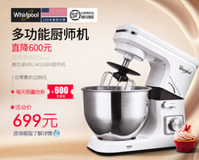 WBL-MS508M household and 5L kitchen machine mixing kneading machine automatic mixer Whisk the flour Stir dough machine(China)