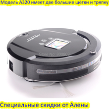 (Free to Russia ) 4 In 1 Multifunctional Robot Vacuum Cleaner, LCD Screen,Touch Button,virtual blocker,Self Charging,LIECTROUX