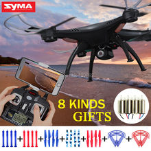Original Drone Syma X5S & X5SC & X5SW FPV UAV WIFI HD 2MP Camera RC Quadcopter 2.4G 6-Axis Headless Helicopter VS H12W H26W X6SW(China)