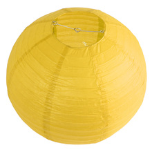 "1 x Chinese Japanese Paper Lantern Lampshade for Party Wedding, 50cm(20"") Yellow(China)"