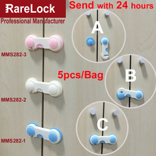 Rarelock MMS283 5PCS Baby Child Lock Kit for Cupboard Door or Drawer Cabinet Safety Home Security DIY Furniture Hardware