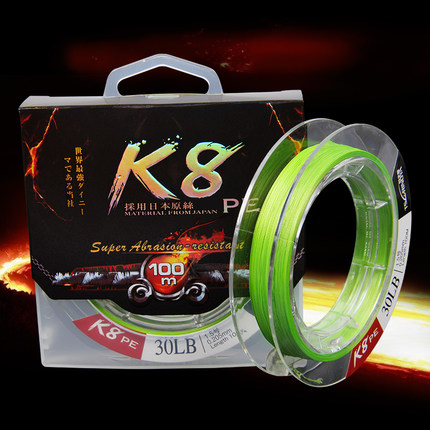 Trulinoya K8 Japan imported raw wire  8 braided PE line ultra smooth 100M #0.8/#1/#1.5/#2<br><br>Aliexpress