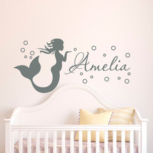 Personalized Girls Name Cartoon Wall Sticker Bubble Wall Art Decor Decals
