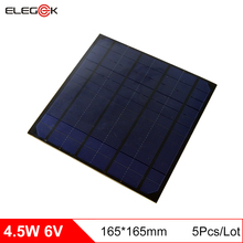 ELEGEEK 5 pieces 4.5W Mono Solar Cell Panel Battery 750mA DIY Solar Panel Module 6V for Mini Solar System Test PET 165*165mm