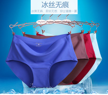 Buy ZW241 M-XL Plus Size Seamless Panties Women Ultra-thin Traceless breathable cool ice silk mid waist summer underwear