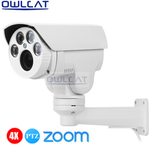 Buy Owlcat HI3516C+SONY IMX222 HD 1080P 4X Auto Zoom 2.8-12mm lens PTZ ip Camera Outdoor Security CCTV Network Camera IR cut Onvif for $74.05 in AliExpress store