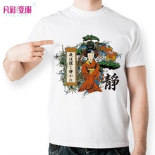 Cool Japanese Letter PEACE T Shirt Fashion T-shirt Kimono Girl Golden Fish Pine Tree Style Tshirt Casual Printed Tee