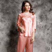 T77146 New Fashion Lady Summer Clothes 100% Silk Two piece Suite Family Clothes Set Silk Pajamas Set