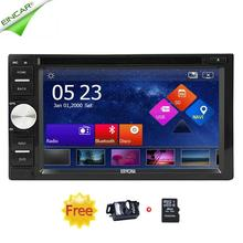 Win 8.0 Double Din Car DVD Player in Dash Car Stereo for FM/AM Radio Receiver Capacitive Touchscreen Free GPS+Free Backup Camera