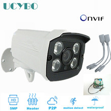 cctv security network mini ip camera 5mp onvif 1080p hd ir night vision bullet Built heater p2p outdoor ip surveillance camera
