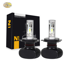 SNCN 2PCS 4000LM High Brightness LED Headlight for Audi A8 2007~2010 Car Head Light Conversion Kit Auto Bulbs(China)