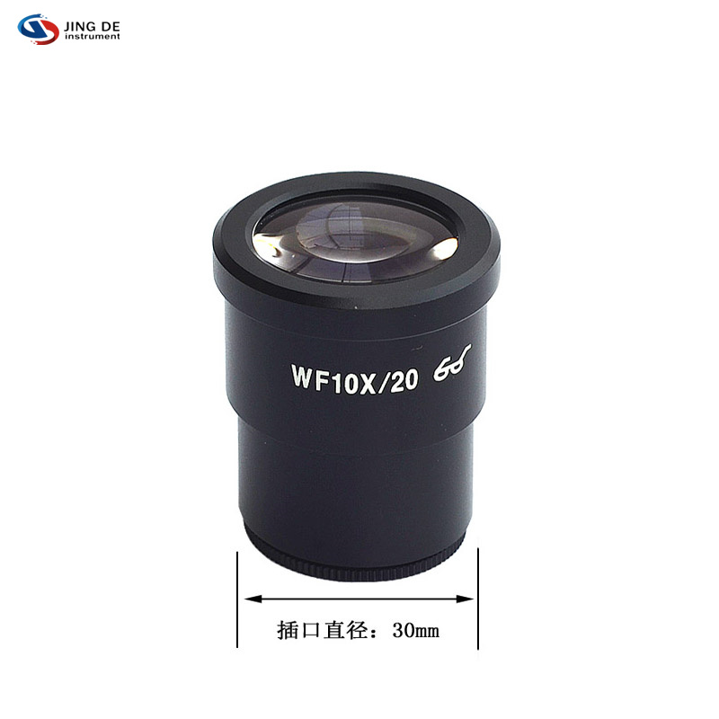 JING DE instrument Body view microscope wide-angle eyepiece large field of view 20 times WF10X / WF15X interface 30mm <br>