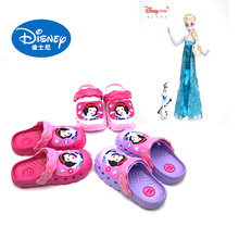 Buy Disney 2018 Summer Children Slippers Boys Girls Cartoon Home Hole Shoes Beach Slippers Cartoon Snow White Kids Slippers for $6.08 in AliExpress store