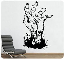Zombie Walking Dead Hand Wall Decal Sticker Horror Evil Detailed Mural E637