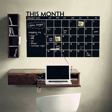 Brand New 2017 Wall Stickers This Month Plan Calendar Chalkboard MEMO Blackboard Vinyl Vogue Wall Sticker Decal Home Decoration