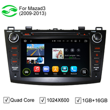 "HD 1024*600 8"" Capacitive Screen ROM 16GB Quad Core Android 5.1.1 PC Car DVD GPS For Mazda 3 Mazda3 2009 2010 2011 2012"