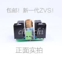 High power ZVS induction heating zvsdiy manufacturers direct sales of a single