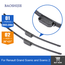 "Wiper blades for Renault Scenic II (2003-2004) 26""+21""  fit slider type wiper arms only HY-S34"