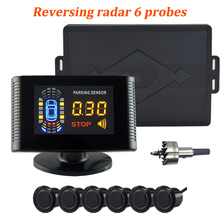 LCD Front Parking Sensor Reverse Backup Car Parking Radar Detector With 6 Sensors Parking Assist Voice Parking Sensor System(China)
