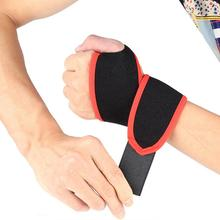 1pcs Unisex Elastic Wrist Hand Brace Adjustable Wrist Bandage Support Wrap Fitness Sports WristBands For Gym Exercise Accessory