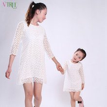V-TREE Summer fashion mother & kids dress cotton embroidered mother daughter princess dress girls A dresses matching clothes