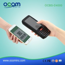 OCBS-D4000(wifi+BT+GPS+4G+2D Scanner):  2D Barcode Scanner Terminal Industrial PDA with Android OS