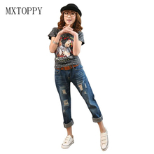 2017 New Arrival Korean Style Loose Rock Revival Women Hole Jeans Female Plus Size Jeans Female Ripped Jean Freeshipping(China)