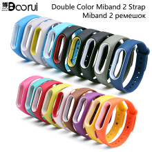 BOORUI Dubbele kleur mi band 2 accessoires pulseira mi band 2 strap vervanging siliconen wriststrap voor xiaomi mi2 smart armband(China)