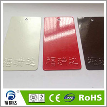 Inteiror polyester epoxy resin smooth high glossy powder coating