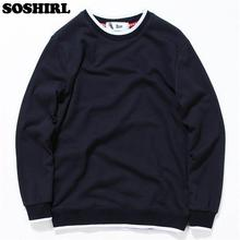 SOSHIRL Autumn/Winter O Neck Solid Men's Casual Sweatshirt Hip Hop Harajuku Fashion Splice Hoodies Navy Blue/Grey/Black Dropship