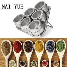 6PCS Stainless Steel Magnetic Spice Storage Jar Tins Container Rack Holder Canisters magnetize hold tray simple organization(China)
