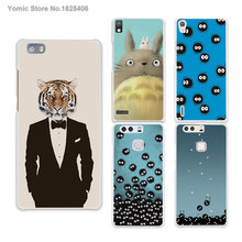 tiger wearing a suit the real me hard White Skin phones Cases for HUAWEI Ascend P6 P7 P8 lite P9 honor 6 7 8 mate s 7 8