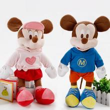 New Sports Mickey Minnie Plush Toys Big Size 50cm Cute Mouse Stuffed Animal Pillow Kids Gifts Baby Doll Soft Toys For Children