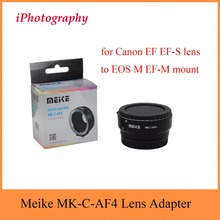Meike MK-C-AF4 Meike Electronic Auto Focus Adapter for Canon EF EF-S lens to EOS M EF-M mount(China)