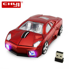 Wireless Mouse Cool Fashion Super Car Shaped Mouse USB 2.4Ghz Optical Mause for PC Laptop Computer Mice with Flashing LED(China)