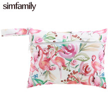 [simfamily]1PC Reusable Water resistant Mini Wet bag Pouch For Menstrual Pads Nursing Pads Stroller,Makeup,14*18CM,Wholesale(China)