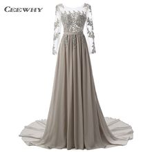 Full Sleeve Floor Length Sexy Backless Evening Dress Long Bride Banquet Elegant Pleated Court Train Prom Dress Robe de Soiree