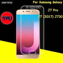 Full Coverage Clear Soft TPU Film Screen Protector For Samsung Galaxy J7 Pro 2017 J730, Cover Curved Parts (Not Tempered Glass)