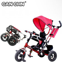 CANCHN 2017 new lastest baby tricycle upgrade children fold tricycle with inflatable wheels red and yellow baby walker baby bike