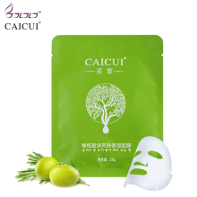 cleansing face mask sheet facial anti wrinkle acne blackhead whitening skin care moisturizing beauty cosmetics caicui face care(China)