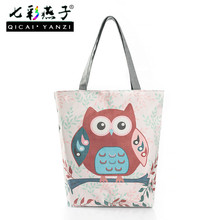 QICAI.YANZI 2017 Women's Owl Printing Shopping Bag Grocery HandBags Durable Cute Book Ladies Canvas Totes Double Straps P549