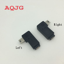 1pair 90 degree right + left angle mini 5pin USB B male to micro usb female plug connector adapter converter AQJG