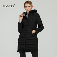 FANMUER 2017 NEW fashion winter coat womens clothing women quilted jacket coates parkas woman parka autumn hood jacket plus size(China)