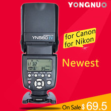 Yongnuo YN560 IV YN560IV Universal Wirelss Master Slave Flash Speedlite for DSLR Camera with 4 Free Gift Like Refecter diffuser