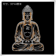Fashion rhinestone designs, hot fix heat transfer T-shirt design iron fake diamond design (Buddha had) 372