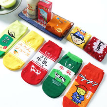Harajuku Japanese Snacks Cartoon Tube Socks Novelty Women And Men Sushi Milk  Green Tea Food Cotton Short Socks