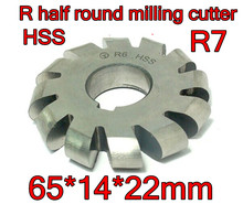 R7  65*14*22mm Inner hole HSS Convex Milling Cutters R half round milling cutter Free shipping