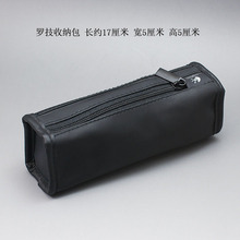 Portable Travel Carry Storage Case Bag for Logitech wireless mouse mx performance G900 G700S and others